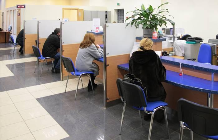 Plataforma centralizada de seguridad de atm s y bancos for Red de una oficina